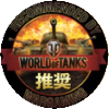 WORLD OF TANKS画像